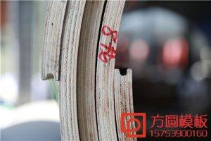 直径300mm木质詂aian黄jin城网zhi注册参数 cai质wei木塑詂aian