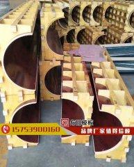 建筑詂aian施工方案 木制圆柱模ban安zhuangbuzhou/加固方法