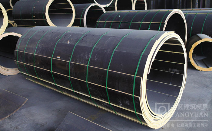 混凝土圆柱木模bancai质及zhi撑施工qian准备shixiang